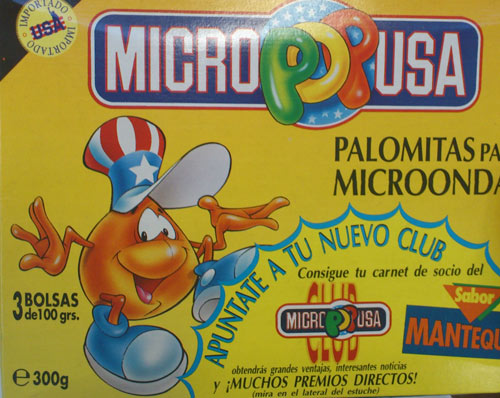 MicroPopUSA_cool_Dude_Packaging